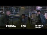 ТНТ комедия - Отпетые напарники