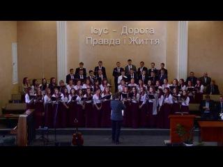 Молодіжний хор ЦХВЄ м.Костопіль Хор - Як скоро вже літо минуло