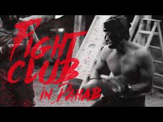 Бойцовский клуб в Дахабе | Fight Club in Dahab