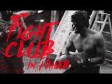 Бойцовский клуб в Дахабе Fight Club in Dahab