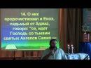 Месяц Элул Ревизия веры Еврейская традиция