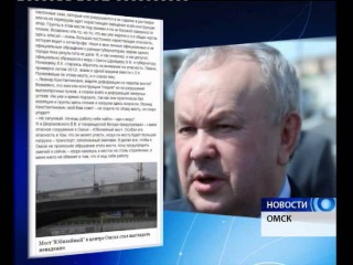 Юбилейный мост в центре Омска изношен на 27%