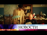 НаПервом канале большая премьера— захватывающий детектив «Город».