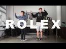 ROLEX - Ayo Teo Dance Choreography   Matt Steffanina X Kenneth San Jose