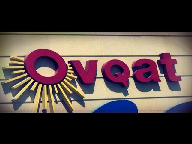 OVQAT ailevi istirahet restoran.Baki-Sumqayit yolu Ceyranbatan qes.Tel:(050)590-48-32