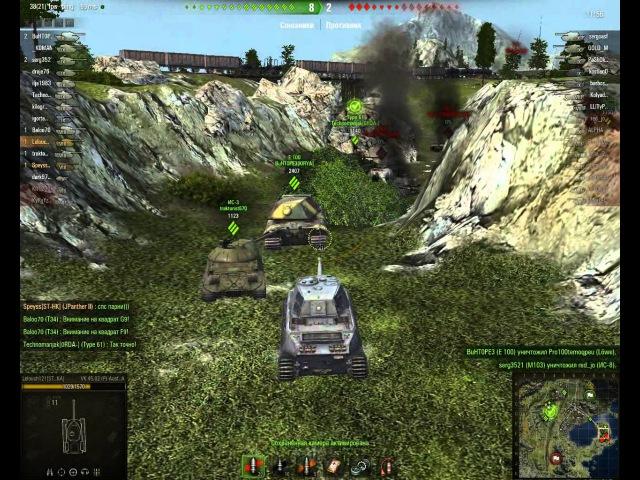 Хорошая команда или как команда защитили одну союзную Jagdpanther II