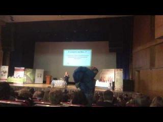 выступление эндокринолога о БАД Дейли Nutrilite