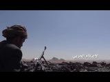 Йемен. Хуситы воюют с саудовскими наемниками в районе аль-Сабрин провинции Эль-Д...