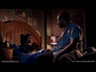 Кей и Пил: Как не стоит утешать сына