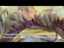 Лежачий дедушка в 91 год целыми днями вяжет шапки