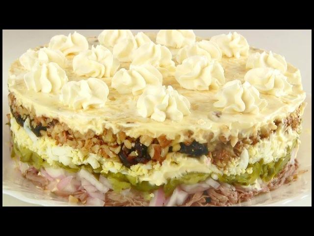 Салат Принцесса /Потрясающе вкусный праздничный салат
