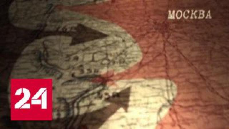 Ни шагу назад Битва за Москву Документальный фильм