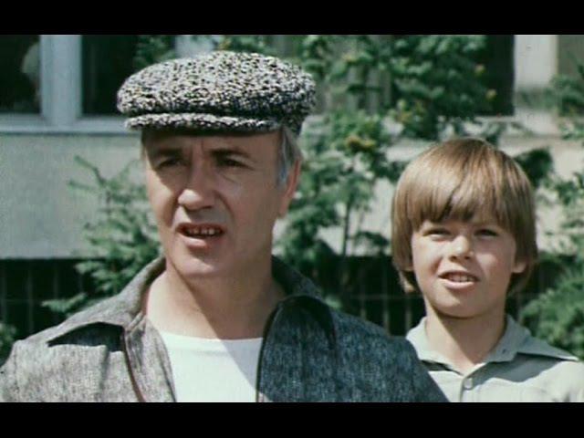 «Просто ужас!», 1-я серия, Одесская киностудия, 1982