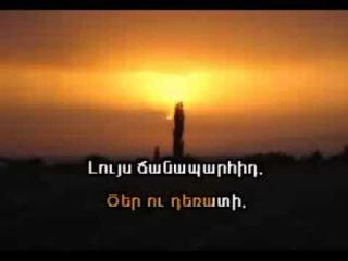 Shushan Petrosyan-Hayreniq(karaoke by Ando)