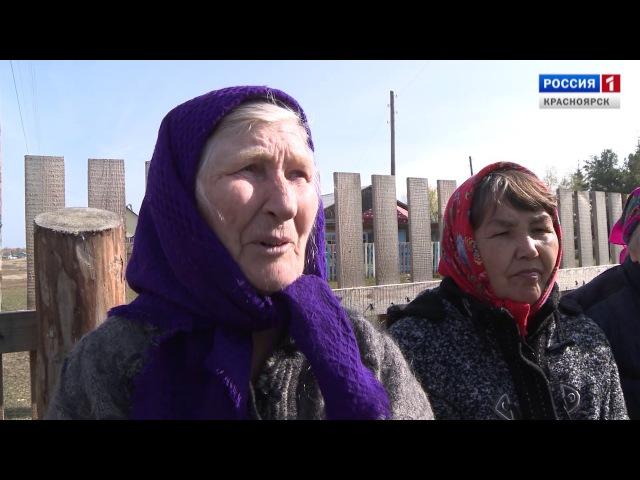 Фильм С. Герасимова Чулымцы - исчезающий народ