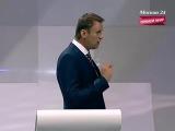 Навальный vs Дискотека Авария