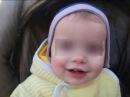 Жестокое убийство шестерых детей и их беременной матери