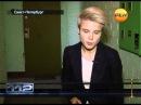 Изнасиловал и выбросил. Экстренный вызов 112. РЕН ТВ