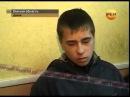 Круговое изнасилование Экстренный вызов 112 РЕН ТВ
