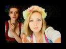 АСМР Медицинская помощь после Oktoberfest забота двух девушек/medical examination