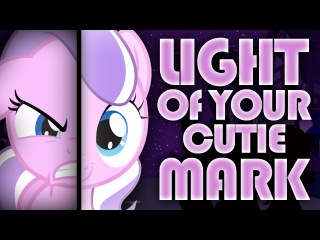 Light of Your Cutie Mark - JOSHH remix (Crusaders of the Lost Mark)
