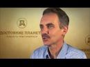 Миграция Белых Богов Сноуден о Подземных Белых Людях в США Александр Колтыпин