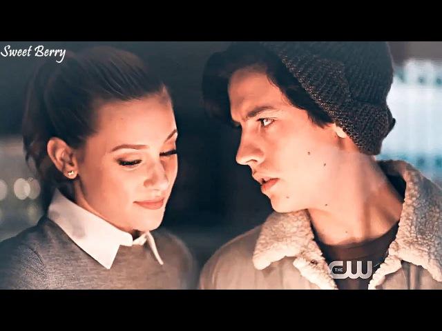 Бетти и Джагхед Ты мой кислород
