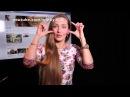 мифы о БОТОКСЕ! информационное видео
