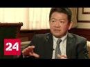 Идеи, меняющие мир. Йонг Квек Пинг