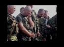 Морская пехота РФ Пробуждение Спутник Донбасс