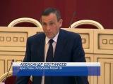 Врио главы Марий Эл Евстифеев назвал приоритеты в работе Кабмина республики