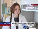 IX Областной конкурс юных химиков