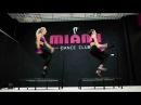 SKYJUMPING MIAMI DANCE CLUB (скайджампинг) - фитнес на мини-батуте