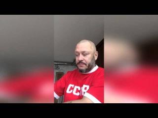 А.Кочергин: 42 - Курить табак и бухать пивас, для спортсмена? Кто тут идиот?! (19.08.2014)