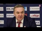 Пресс-конференция ХК Витязь Подмосковье - ХК СКА Санкт-Петербург