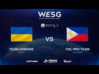 [RU] Team Ukraine vs TNC Pro Team, Game 2, 2016 WESG Dota 2 Grand Final presented by Alipay