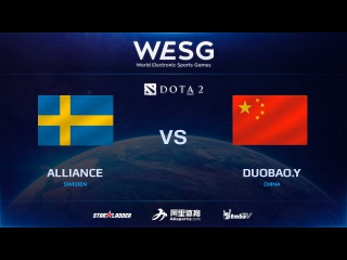 [RU] Alliance vs DuoBao.Y, Game 2, 2016 WESG Dota 2 Grand Final presented by Alipay