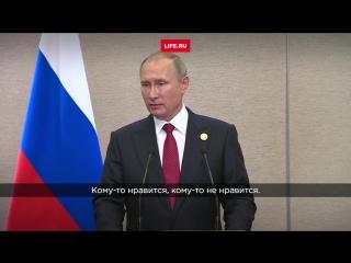 Владимир Путин о беспорядках в Мьянме, участии Собчак в выборах и высылке американских дипломатов