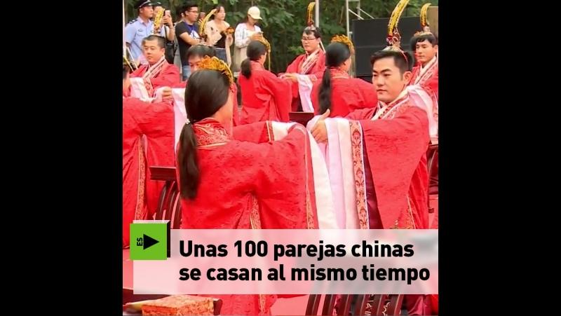 Unas 100 parejas chinas se casan al mismo tiempo
