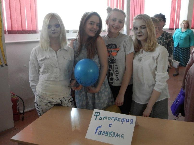 Лилия Ерёменко | Новосибирск