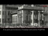 100 фактов о 1917. Судьба особняка Матильды Кшесинской