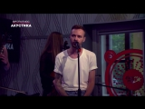 Макс Барских - All of me (cover John Legend)
