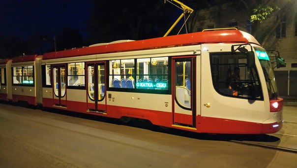 Обкатка нового трамвая.  Антон.
