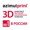 azimutprint