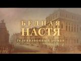БН История Владимира c 065