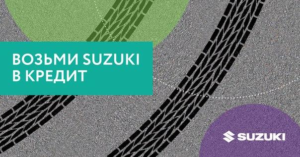 Хорошая новость для поклонников автомобильного бренда Suzuki. Сетелем