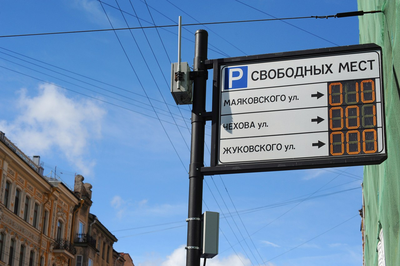 Последние новости про парковку в центре СПб