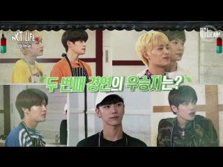 [РУС.СУБ] NCT LIFE Korean Food King ep. 02