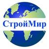 Ремонт квартир, коттеджей в Иваново/ СтройМир