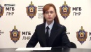 МГБ ЛНР объявила в розыск сотрудников СБУ - 17.05.2017